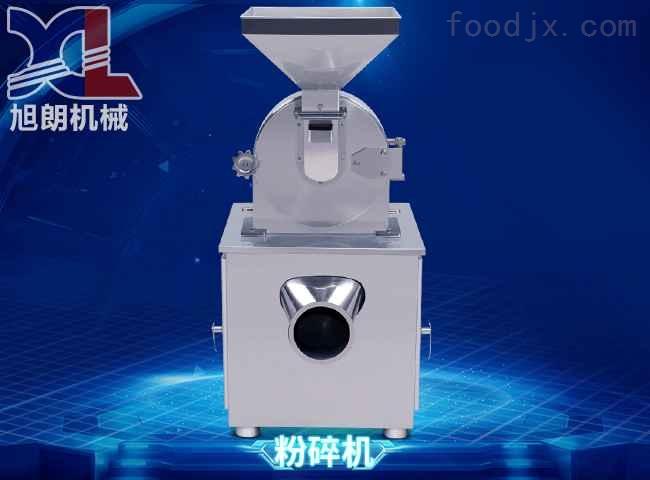 不锈钢食品涡轮粉碎机/中药食品涡轮粉碎机价格