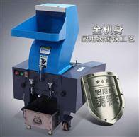 PE-180F深圳哪里有卖铁质塑料胶粗碎机