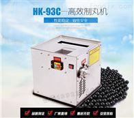 HK-93C哪里的研究所制丸机便宜