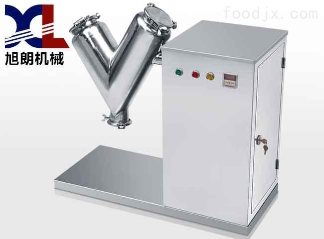 旭朗实验室混合机介绍