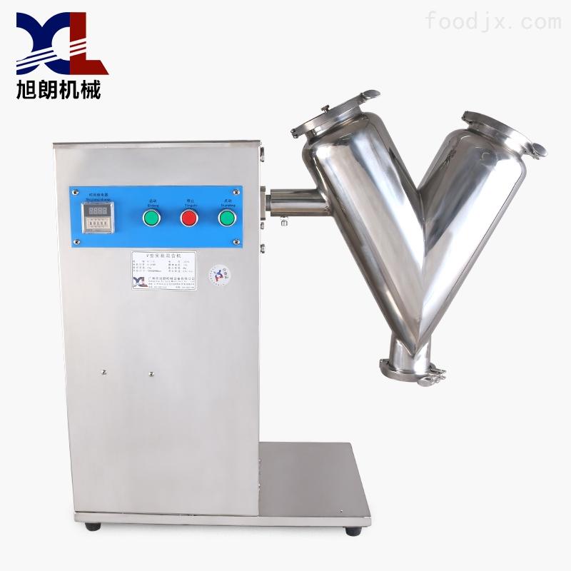 江苏V型混合机干粉混料机