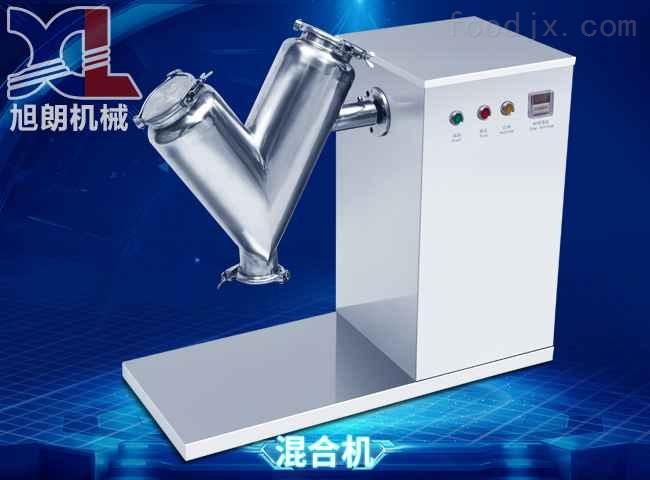 不锈钢电动饲料混合机|商用食品混合机
