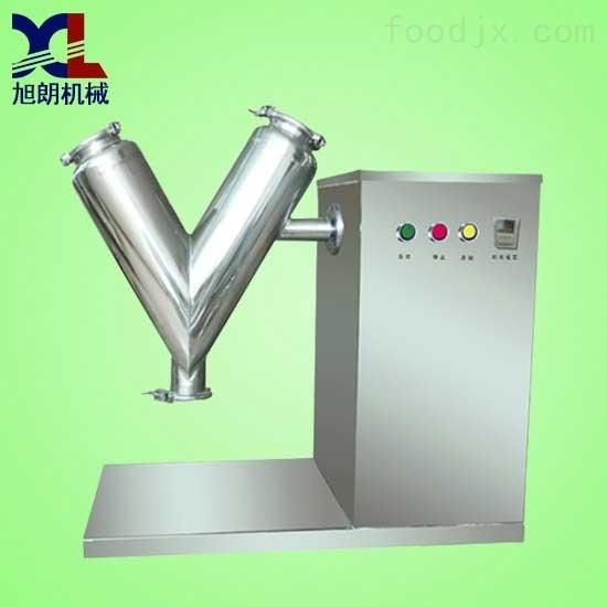 小型混合机_实验混合机_小型实验V型混合机