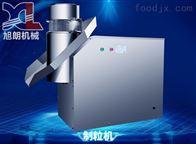 ZL-300mm不锈钢旋转式湿法制粒机