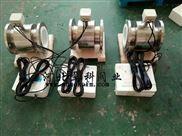 厂家直销 电子管道流量计 法兰水流量传感器