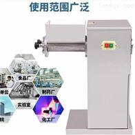 ZL-600板蓝根摇摆式制粒机不锈钢颗粒机