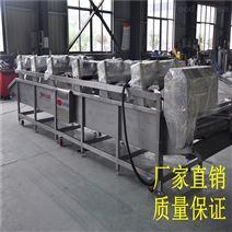 豆干豆制品沥水设备