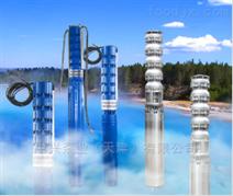 井用潜水泵 高山提送水