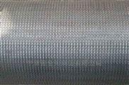 专业加工定制 耐高温 耐腐蚀输送网带 链条