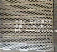 供应输送机链网 洗碗机网带