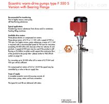 德国FLUX高粘度螺杆泵F 560 S1-50/21