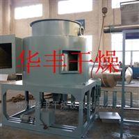 氧化铁黑闪蒸干燥机