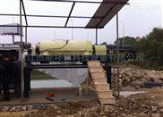 禽畜粪便污水处理设备固液分离卧螺离心机