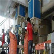 生产销售称重式粮食灌装包装机