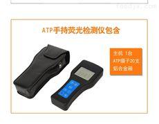 FX-10ATP荧光检测仪