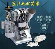 浙江涡轮式药片、钙片压片机出厂价是?