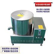 油炸食品自动出料脱油机价格 果蔬脱水机