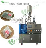XY-100SJ全自动颗粒茶包装机