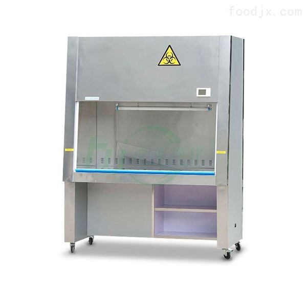 二级生物洁净安全柜设备