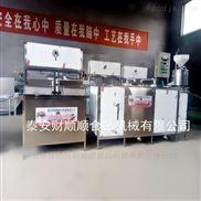 甘肃中小型豆腐作坊专用豆腐机设备