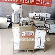 安阳财顺顺豆腐机生产厂家专业做花生豆腐彩色豆腐机器