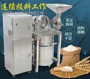 贵州辣椒、花椒食品除尘全能粉碎机价格