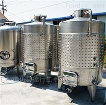 轉讓閑置二手立式發酵罐