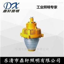 BPC8760-70W加油站吸顶BPC8760-70W防爆平台灯