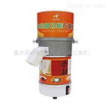 涵村小型多功能石磨米浆机