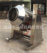 厂家热销高效全自动炒食机 快餐专用
