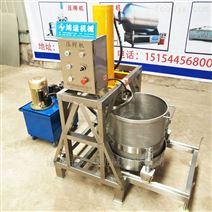 100升萝卜酱菜压榨机