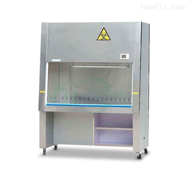 BSC-1000IIB2全排风二级生物安全柜