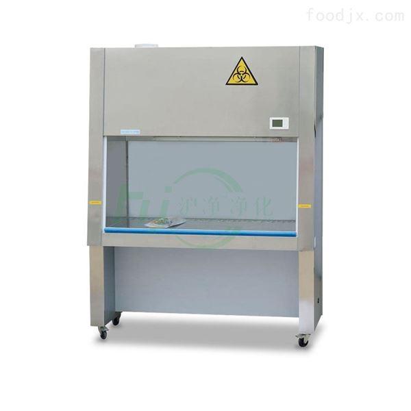 BSC-1000IIA2二级生物安全柜厂家报价