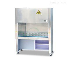 BHC-1300IIA/B3半排百级洁净二级生物安全柜
