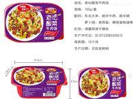 TSE70-Y速食方便米饭加工设备厂家