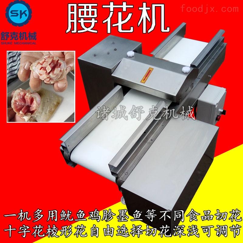 全自动豆腐干切花机 切腰花鱿鱼花的机子