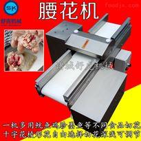 2000全自动豆腐干切花机 切腰花鱿鱼花的机子