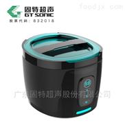 GT SONIC-F3 办公室小型超声波清洗机