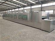 kl-五谷杂粮低温烘焙熟化设备厂家,微波设备