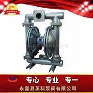QBY--不锈钢气动隔膜泵