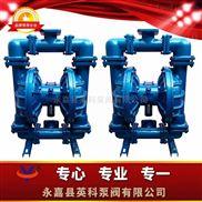 QBY--衬胶气动隔膜泵