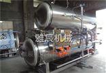 喷淋式高温杀菌锅设备