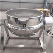 500L电加热搅拌蒸煮锅