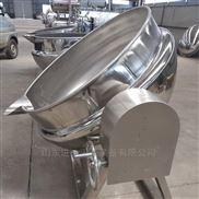600L导热油蒸煮夹层锅