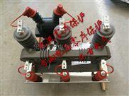 一二次融合电压互感器 ZW32电压传感器