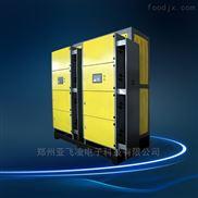 電鍋爐廠家供應小型100KW電加熱鍋爐