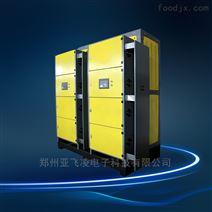 电锅炉厂家供应小型100KW电加热锅炉