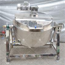 广州炊事设备可倾式煤气加热搅拌锅夹层锅