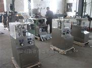 轉讓閑置二手實驗室小型壓片機