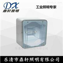 LGFD6050LGFD6050内场方灯150W油站灯棚顶灯